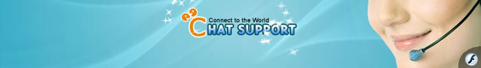 Chat support banner